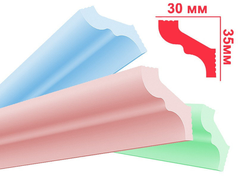 Цветные потолочные плинтуса